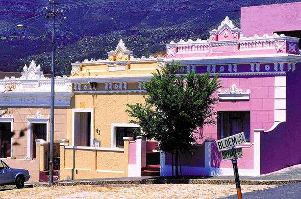 Visit Bo Kaap in Cape Town on a Day Tour.